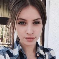 Олеся Юнцова