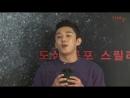 Вип премьера фильма Люк 2014 유아인-이선균-도희 등, 영화 맨홀을 응원한 스타들