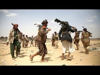 18+ ЙЕМЕН Военные операции хуситов / YEMEN Military operations of Huthis