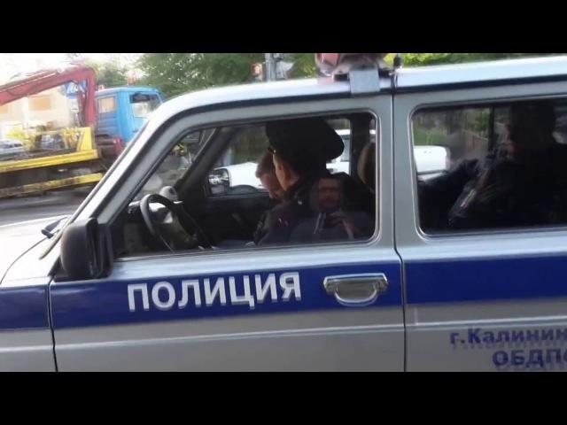 ГИБДД ОПГ г Калининград Хилобок