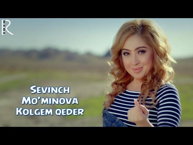 Sevinch Mominova - Kolgem qeder (Official Music Video) 2016