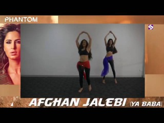 Afghan Jalebi   Bollywood Dance Tutorial   Phantom   Katrina Kaif   Misha Be the Dance   YouTube123