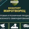 АТЕЛЬЕ ЭЛИНЫ ПЕТРОСЯН-ПОШИВ И РЕМОНТ ОДЕЖДЫ!