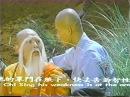 Shaolin v Lama End Fight Chang Shan vs Lo Rei Mandarin w English Subtitles
