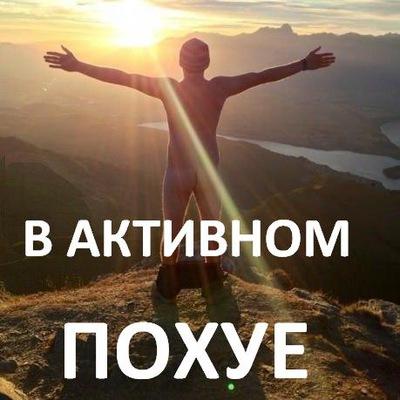 Денис Долганенко