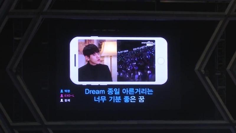 EVERYSING 160826 The EXO'rDIUM in Seoul @ EXO's Baekyun x EXO L Dream