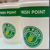Fresh Point / Candy Point