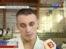 Звезда Новости дня 17 00 30 10 2016