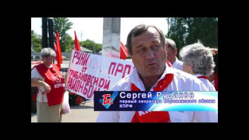 Борисоглебск сегодня 18 07 16