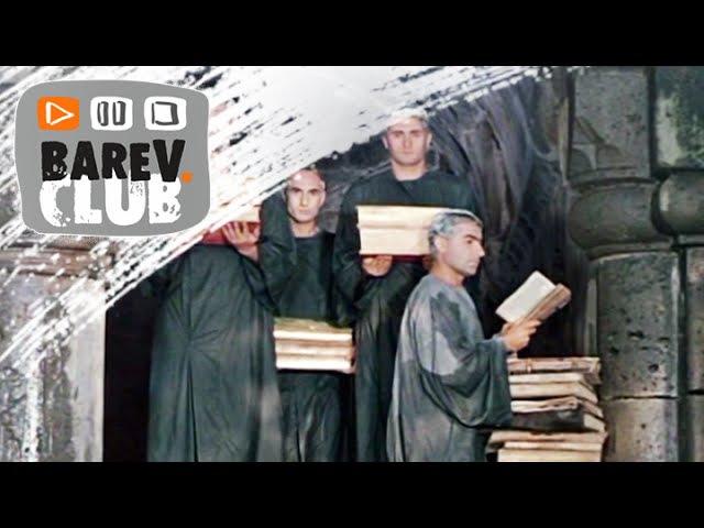 Цвет граната Арменфильм 1969 г русский язык