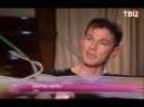 Interview with Morten Harket from A hA Интервью с Мортеном Харкетом из A ha