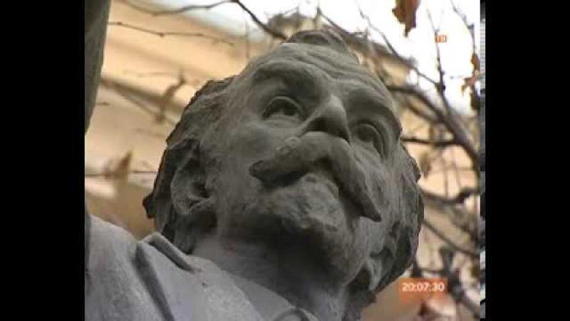 Тайны петербургских памятников Георгий Плеханов