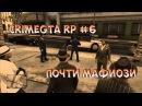 Let's play GTA Samp   CrimeGTA Rp 6 - Почти мафиози.