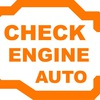 Автосервис CHECKENGINE AUTO