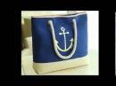Пляжные сумки, летние сумки - разные варианты