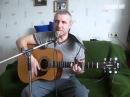 Любовь и разлука романс под гитару