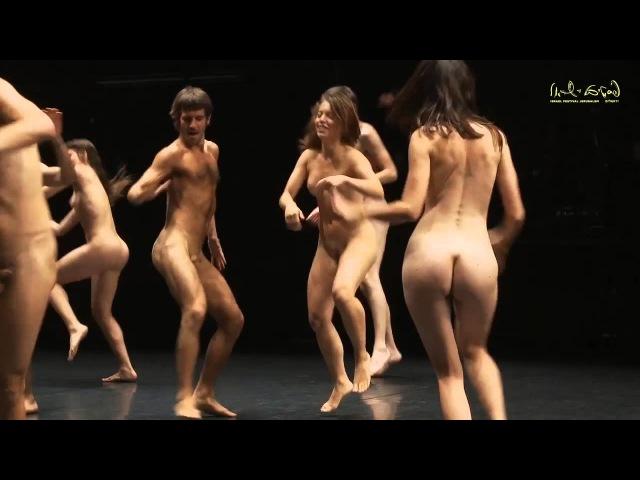 Обнаженные Танцы На Сцене