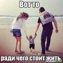 Фотоальбом Віталія Шереметы