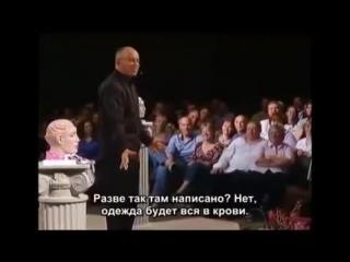 Марк Гангор Смех - лучший помощник брака