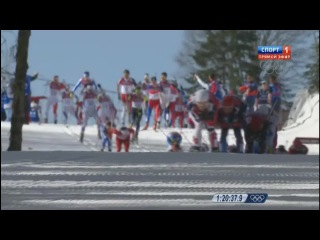 Лыжи Марафон мужчины 50км ОИ в Сочи