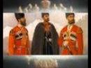Джигиты императора часть 3