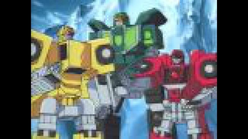C020 трансформеры скрытые роботы мультфильмы