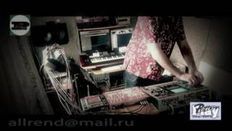 Monovie - Где ты, где я (Pattern Play Remix Groove box Live)