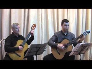 Дуэт гитаристов Родионов В. и Борисенко Д.