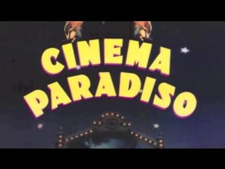 Cinema Paradiso - Aquarelle Guitar Quartet