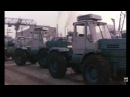 Тракторы Т-150 К в фильме Гармония 1977 г