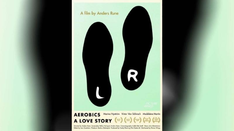 История любви 1993 D