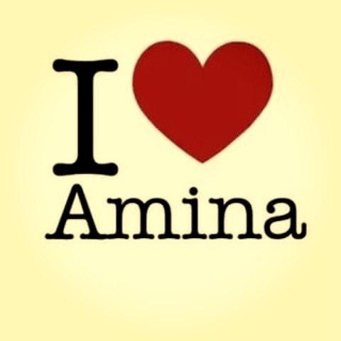 Картинки под имени амина