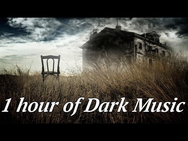 Инструментальная Хоррор Музыка   1 час ДАРК Эмбиент (Дом Призрак, Зомби)