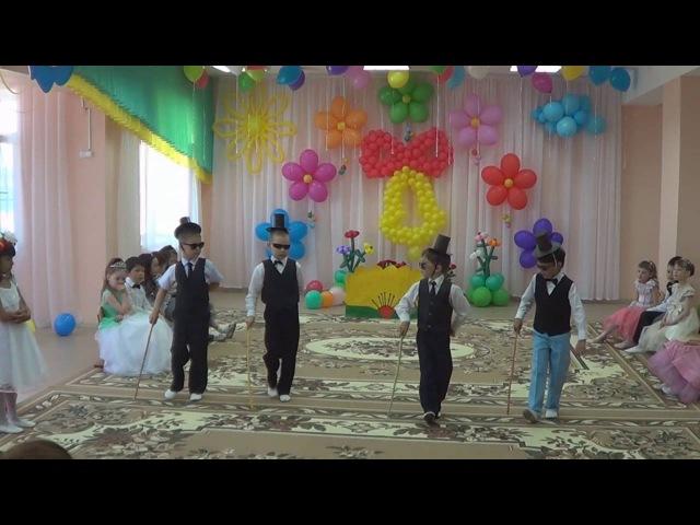 Танец кротов в детском саду Кроты круты