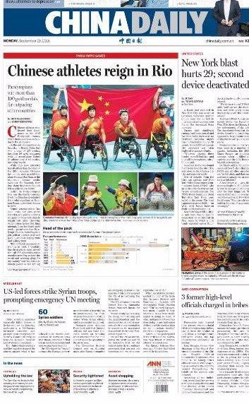 China Daily - September 19- 2016