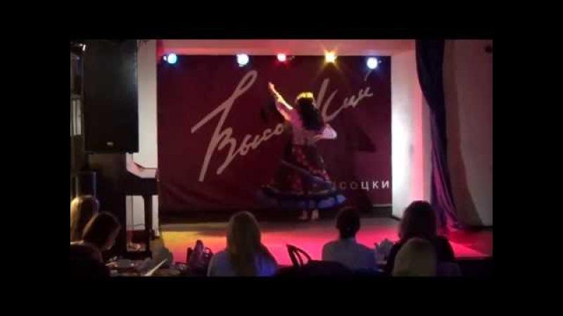 Цыганский таборный танец с шалью
