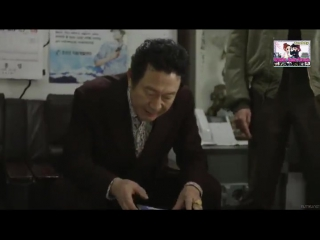 Chief Kim Capitulo 01 Empire Asian FAnsub