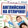 Школа иностранных языков IC