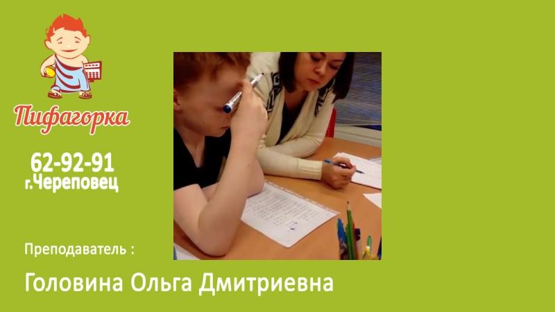 Климычев Всеволод_природная грамотность
