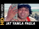 Main Jat Yamla Pagla Deewana Original Version Mohammed Rafi Pratigya 1975 Songs Dharmendra