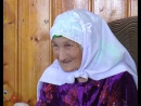 Долгожительница из Нового Артаула