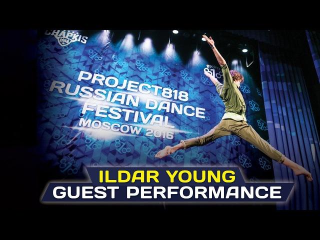 ILDAR GAYNUTDINOV СОЛИСТ ТЕАТРА АЛЛЫ ДУХОВОЙ ТОДЕС RDF16 ✪ Project818 Festival 2016