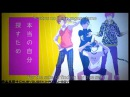 Young Disease Outburst Boy Chubyou Gekihatsu boy Mix Amatsuki and Rib