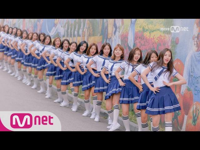 Idol School 아이돌학교 입학생 최초공개 ′예쁘니까′ 7 13 목 밤9:30 첫방송 170701 EP.0