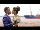 Маша и Дима - День свадьбы