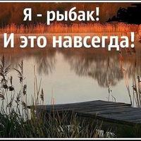 Игорь Скрябин