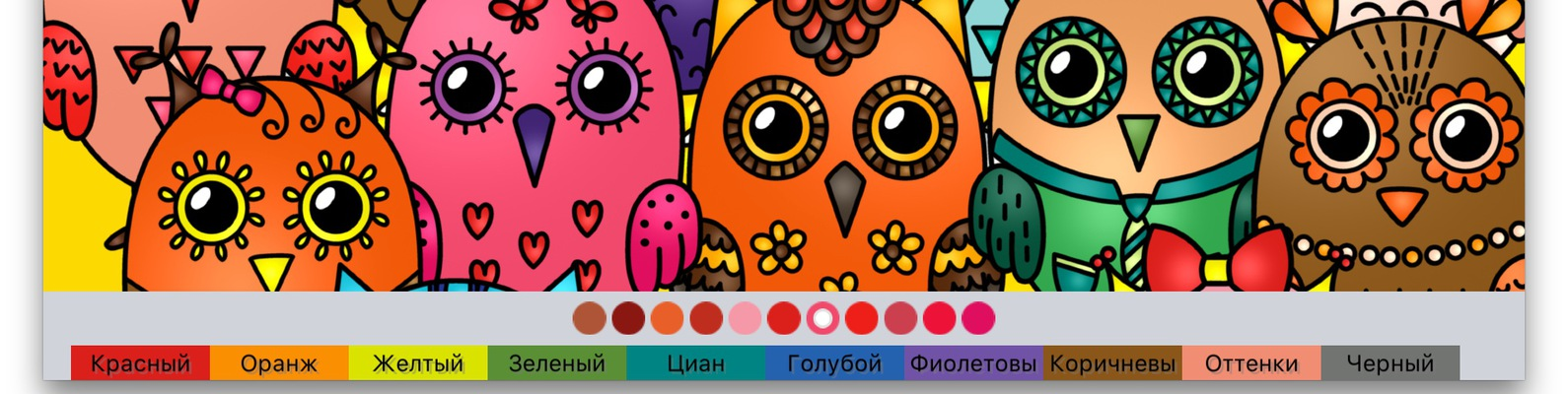 Раскраски для детей и взрослых. | ВКонтакте