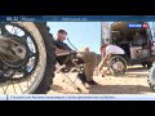 AER2016: Сюжет Россия 24 - Гонка переезжает из Марокко в Мавританию