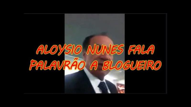 ALOYSIO NUNES é desmascarado. Veja o comportamento desse guerrilheiro e quem é o PSDB de fato