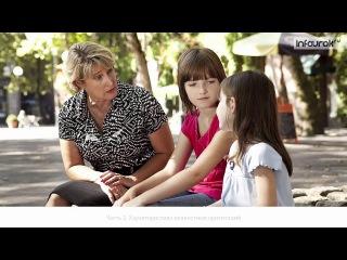Роль педагога в формировании личности школьника вебинар